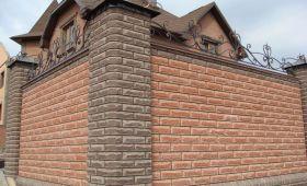 Забор-из-кирпича-своими-руками1-1024x768