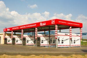 Открытая автомойка цена в Симферополе