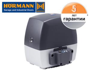 Автоматика Hormann в Симферополе